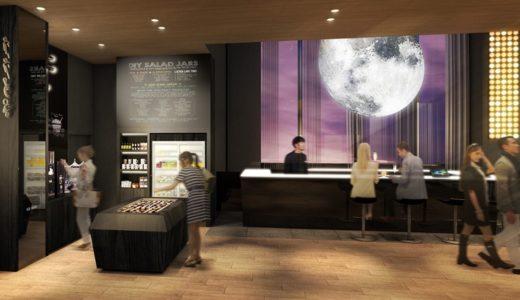 横浜東急REIホテルが開業。ベイホテルに次いでみなとみらい2軒目の東急系列ホテル