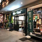 『ビオセボン 横浜元町店』オープン!Wi-Fi付きイートインスペースも。オーガニックスーパー