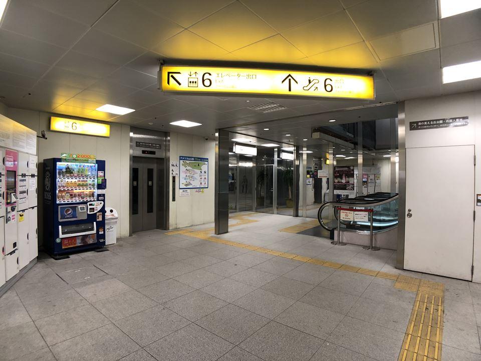 アメリカ山公園へ行くための元町・中華街駅出口
