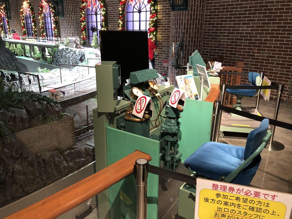 原鉄道模型博物館の動鉄実習場所