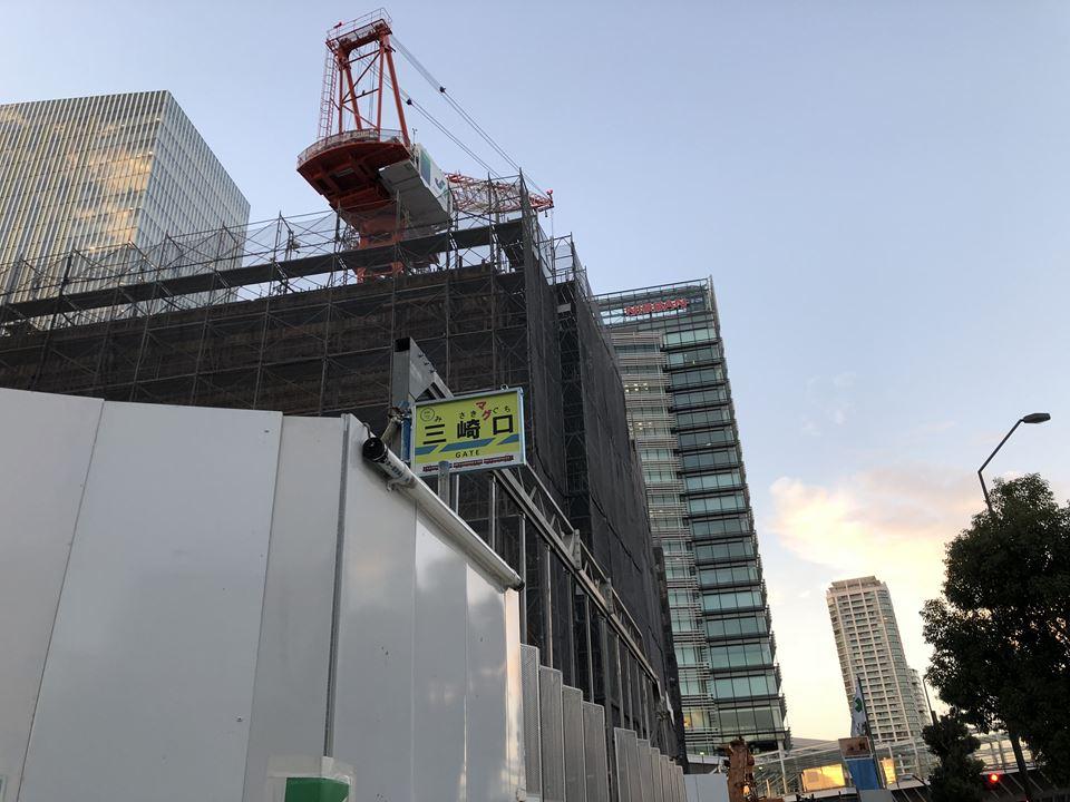 京急グループ本社ビルの外観写真