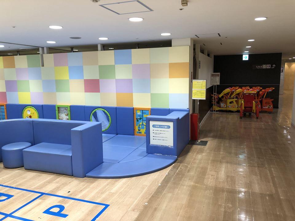 横浜高島屋&Fにあるおもちゃ売り場隣のこども広場