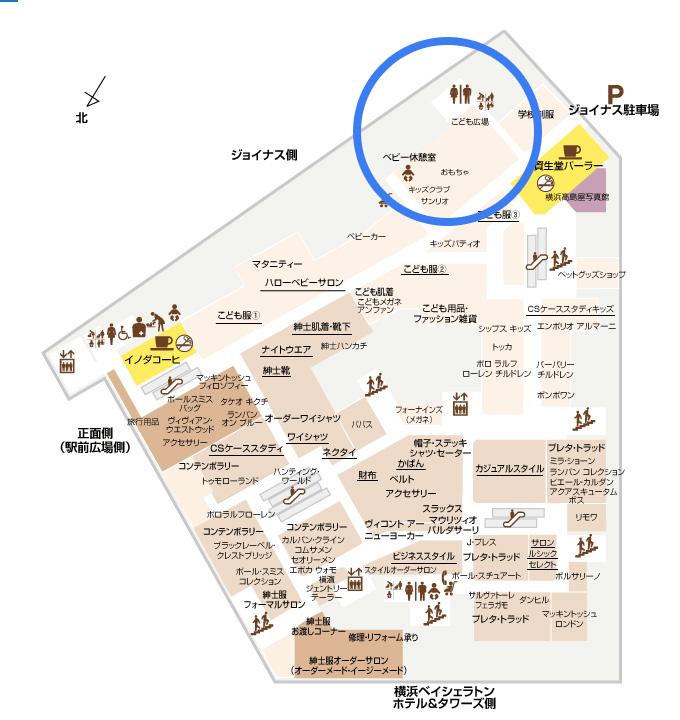 横浜高島屋6Fのフロアマップ