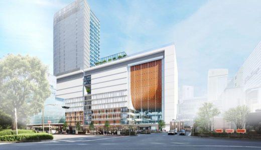 【開業延期】横浜駅「JR横浜タワー」が2020年誕生!NEWoManやCIAL、映画館T・JOYで活性化する横浜駅西口に期待