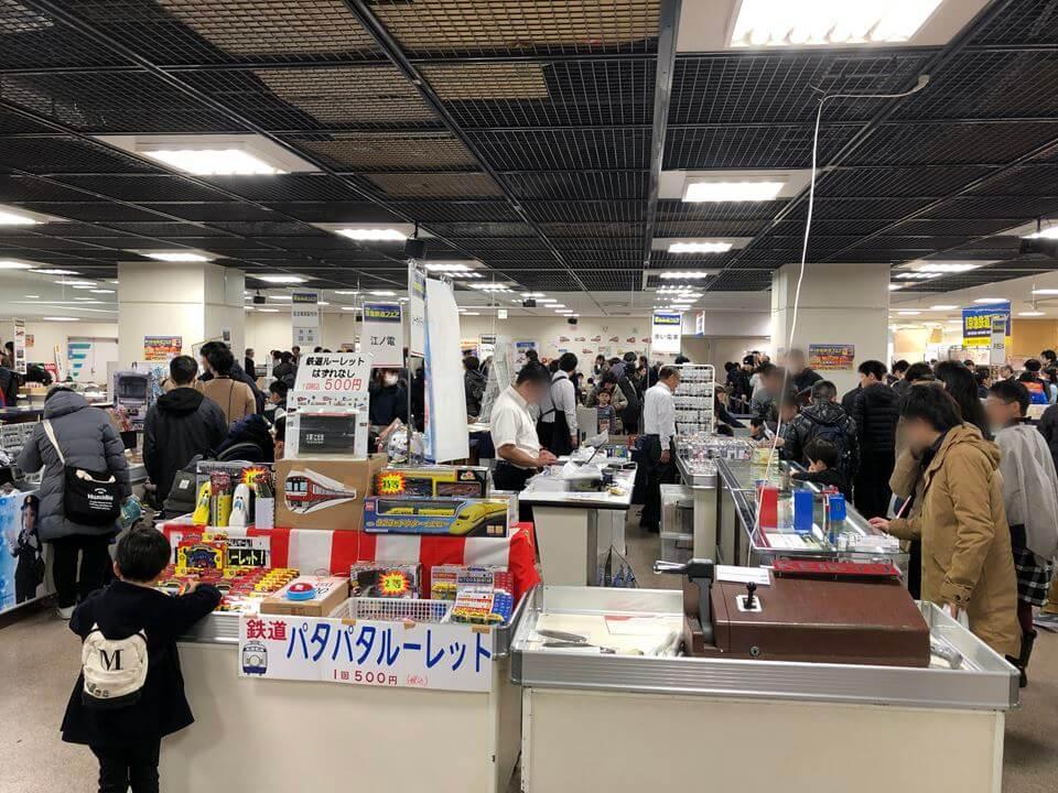 第10回京急鉄道フェアの様子