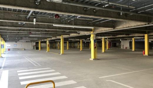 新山下のMEGAドンキ港山下総本店駐車場おすすめの利用方法「デジタルパーキング」とは?車で行く人は必見!