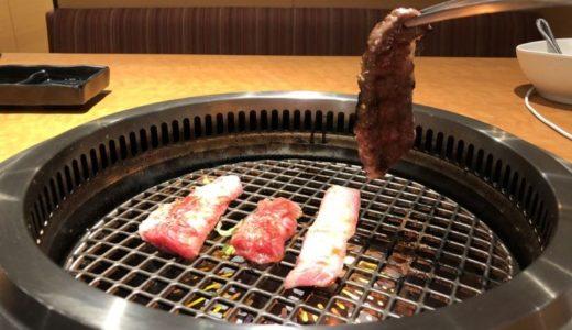 「元町de焼肉 DOURAKU/どうらく」、新山下のMEGAドンキついでに焼肉三昧