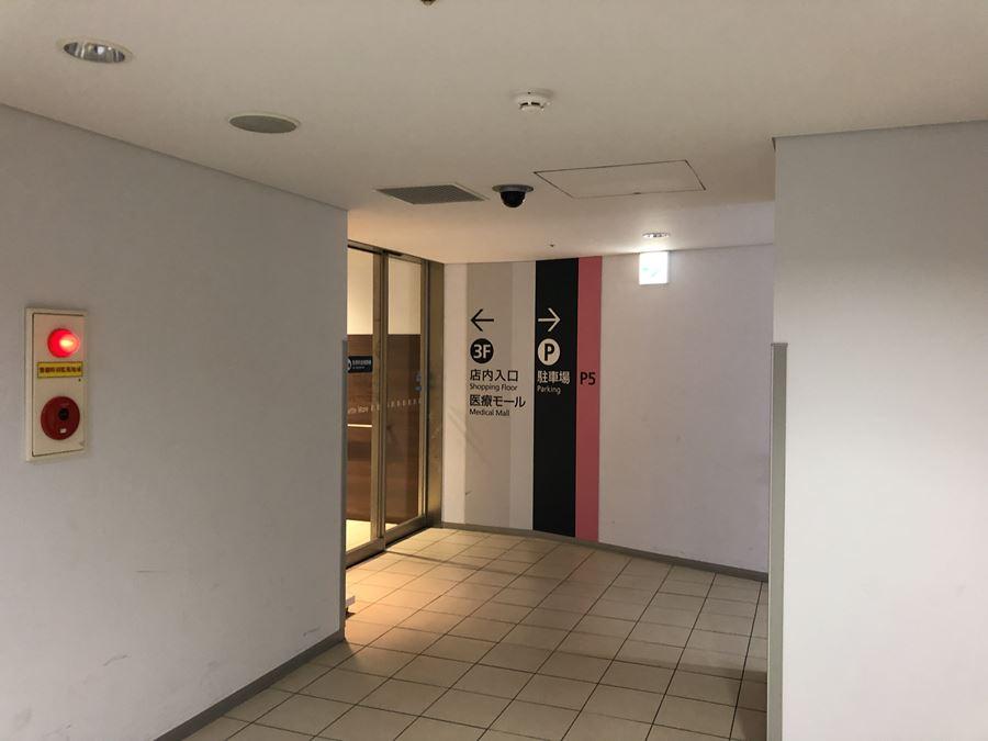 桜木町コレットマーレのクリニックモールにある、オーシャンクリニックへのアクセス