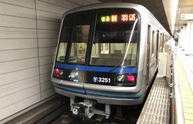 横はm市営地下鉄ブルーライン線の電車(湘南台→新羽)写真