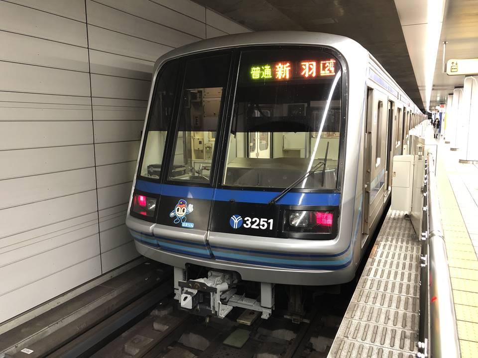 横浜市営地下鉄ブルーライン線の電車(湘南台→新羽)写真