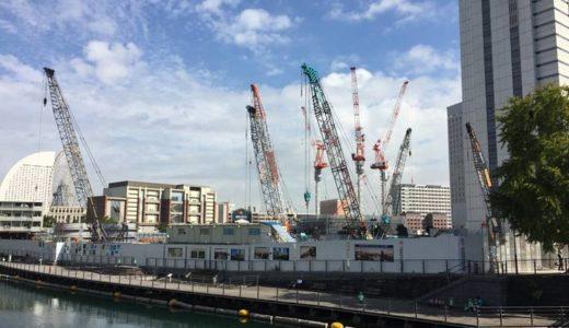 [2017年10月]横浜市役所 新市庁舎の工事具合