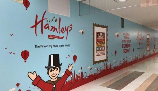 大改装!ワールドポーターズの1F・2Fには英国最古の体験型玩具店『ハムリーズ』