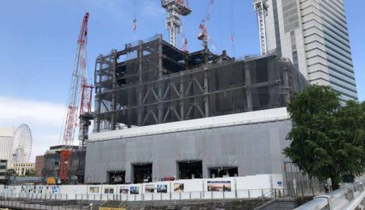 [2018年4月]横浜市役所 新市庁舎の工事具合