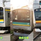 横浜市民も知らない人がいる、都会のローカル線「JR鶴見線」と「JR南武支線」がレトロでいい