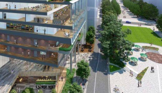 JR関内駅の教育文化センター跡地には『関東学院大学』の市民利用可能な複合施設が決定
