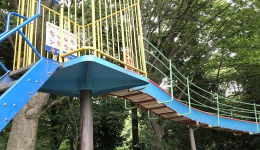 【子供と公園:三ツ沢公園/神奈川区】三ツ沢上町駅からすぐ!90m級のロングすべり台!