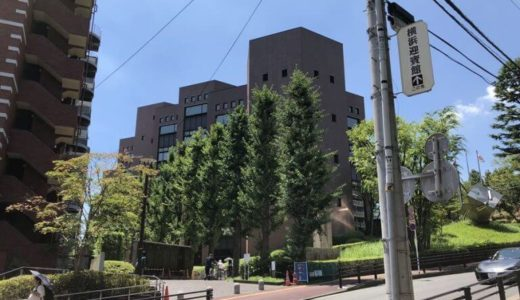 横浜市立中央図書館が最高すぎて、もはや生活必需品と化している。横浜駅からは野毛山動物園バスがオススメ