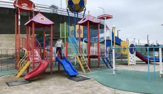 【子供と公園:新横浜公園/港北区】学校帰りの子供はあまり来ない、日産スタジアム横の公園