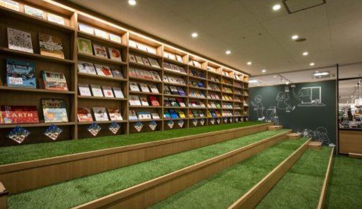 『TSUTAYA BOOKSTORE ホームズ新山下店』は家具・本・カフェの融合で心地いい空間