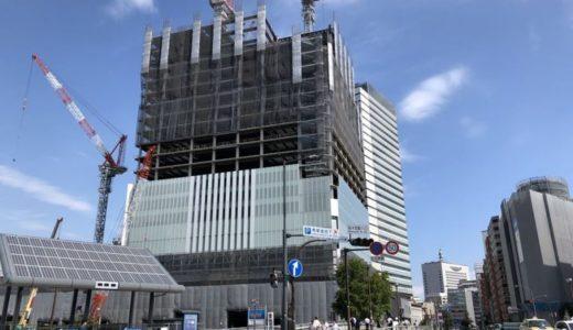 [2018年11月]横浜市役所 新市庁舎の工事具合