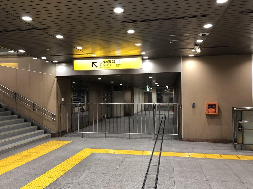 横浜駅のみなみ通路