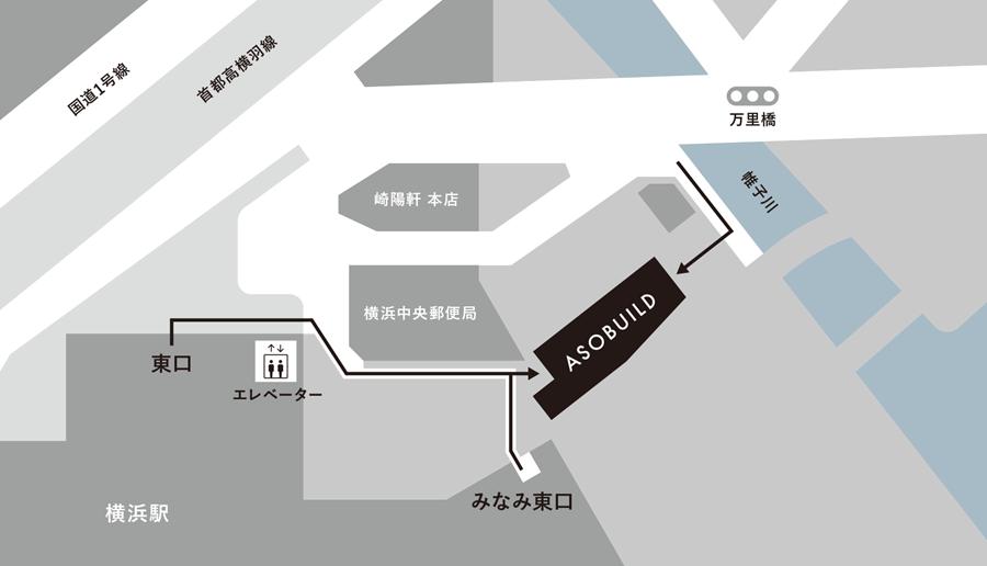 横浜駅直通アソビルのアクセスマップ