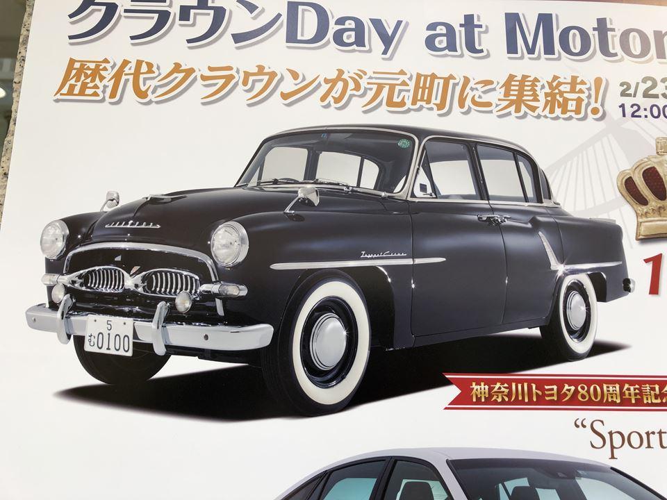 クラウンDay at Motomachiのポスター写真