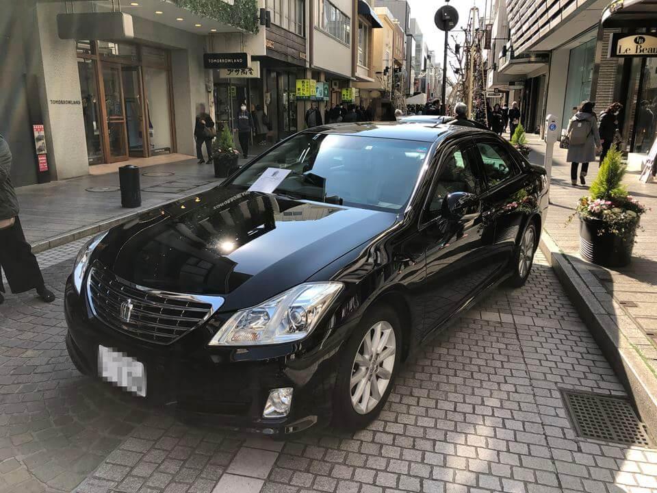 クラウンDay at Motomachiに並ぶ車の写真