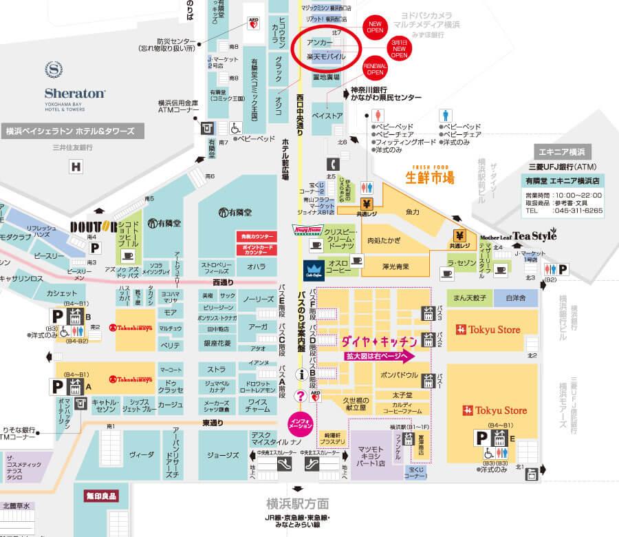 ジョイナスにできるAnker Storeのマップ