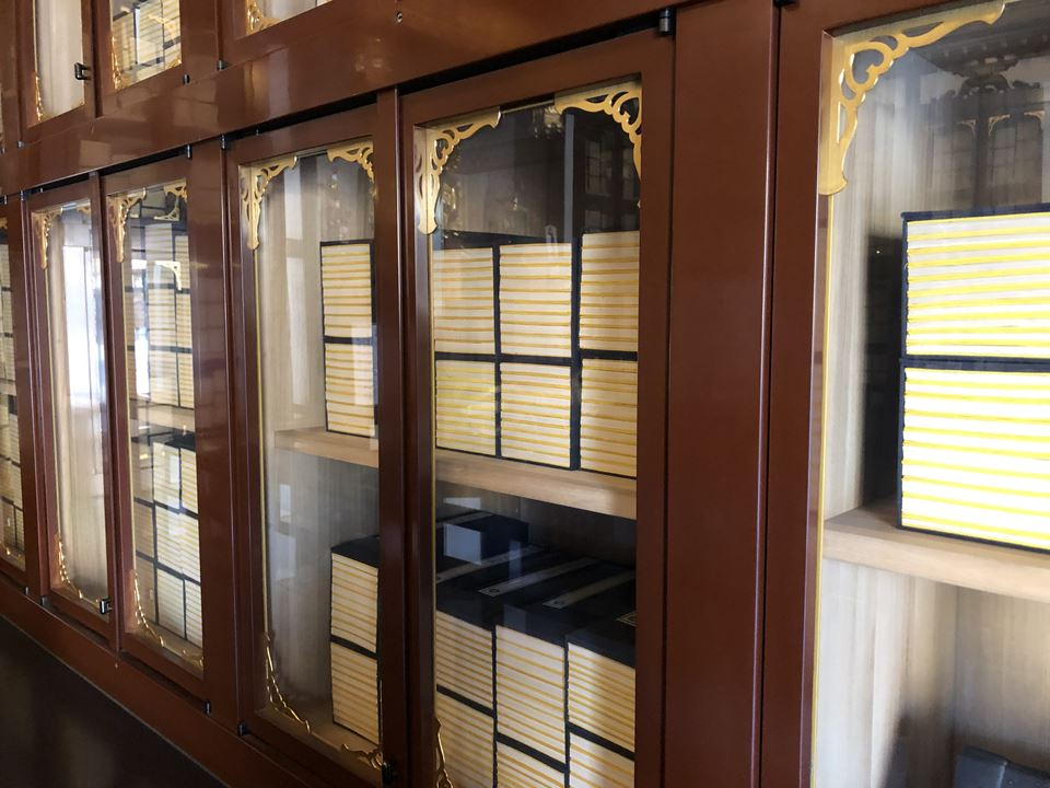 川崎大師平間寺の経蔵写真