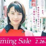 2019春【横浜元町チャーミングセール】2月26日~3月3日開催!のん(能年玲奈)ちゃん再降臨