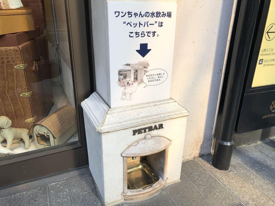 横浜元町ショッピングストリートのキタムラ本店にあるペットバー