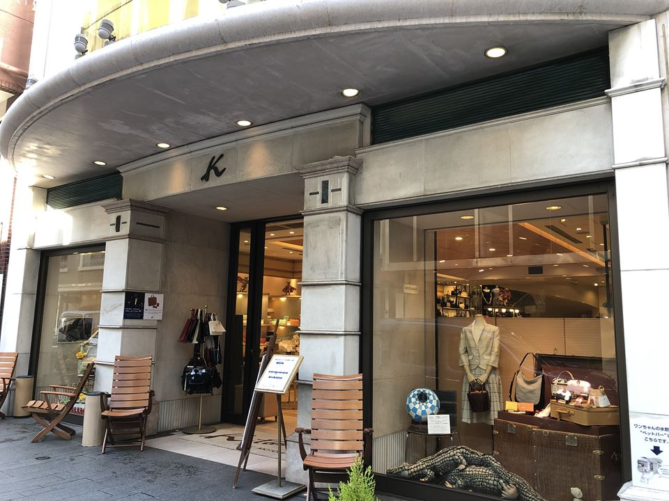 横浜元町ショッピングストリートのキタムラ本店外観写真