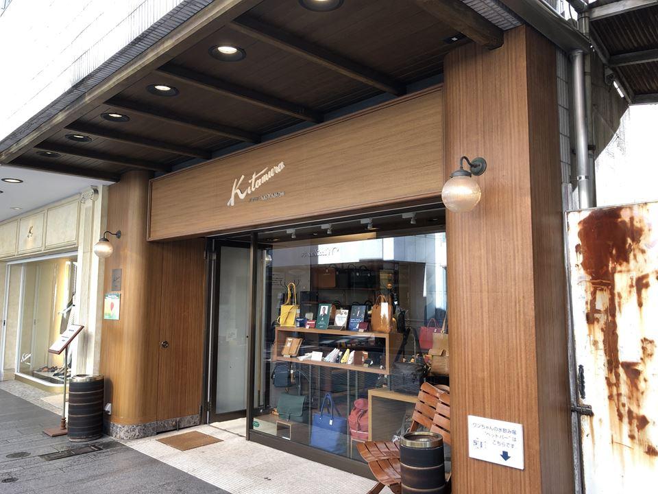 横浜元町ショッピングストリートのキタムラ元町メンズショップ外観写真