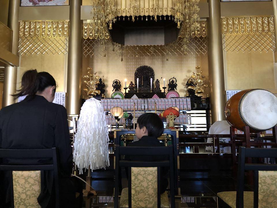成田山横浜別院の写真