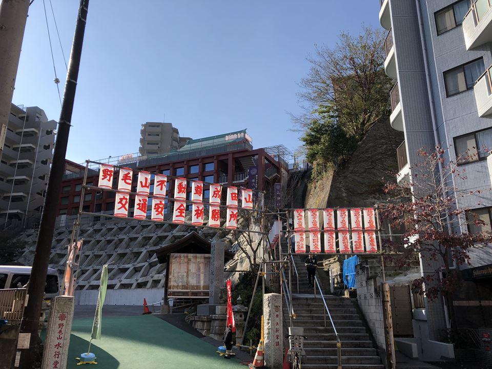 成田山横浜別院の外観写真