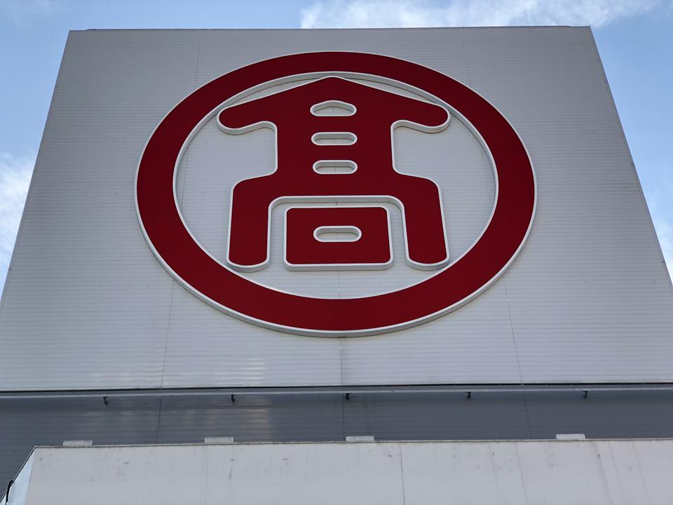 高島屋屋上プレイランドの写真