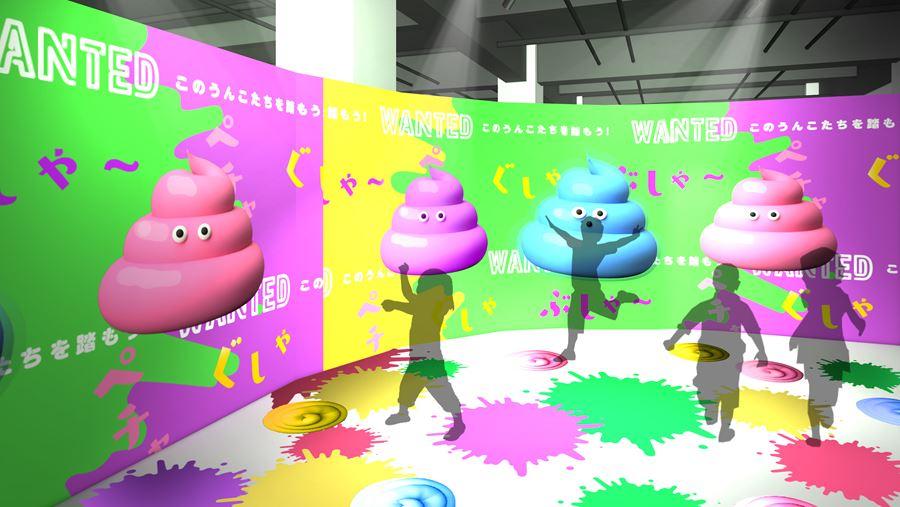 アソビル2Fの常設体験イベントフロア「ALE-BOX (エールボックス)」にできる「うんこミュージアム」にある、うんタラクティブエリアのイメージ写真