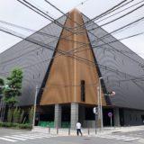 横浜武道館外観写真
