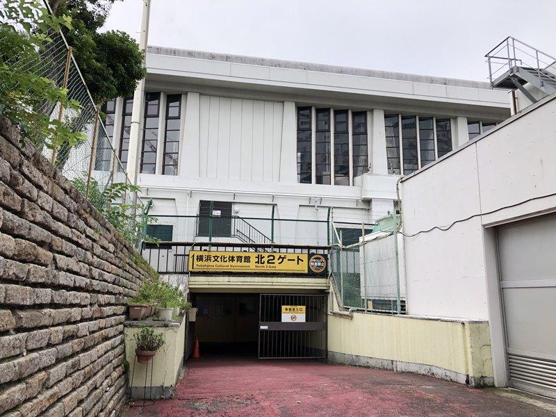 横浜文化体育館の外観写真