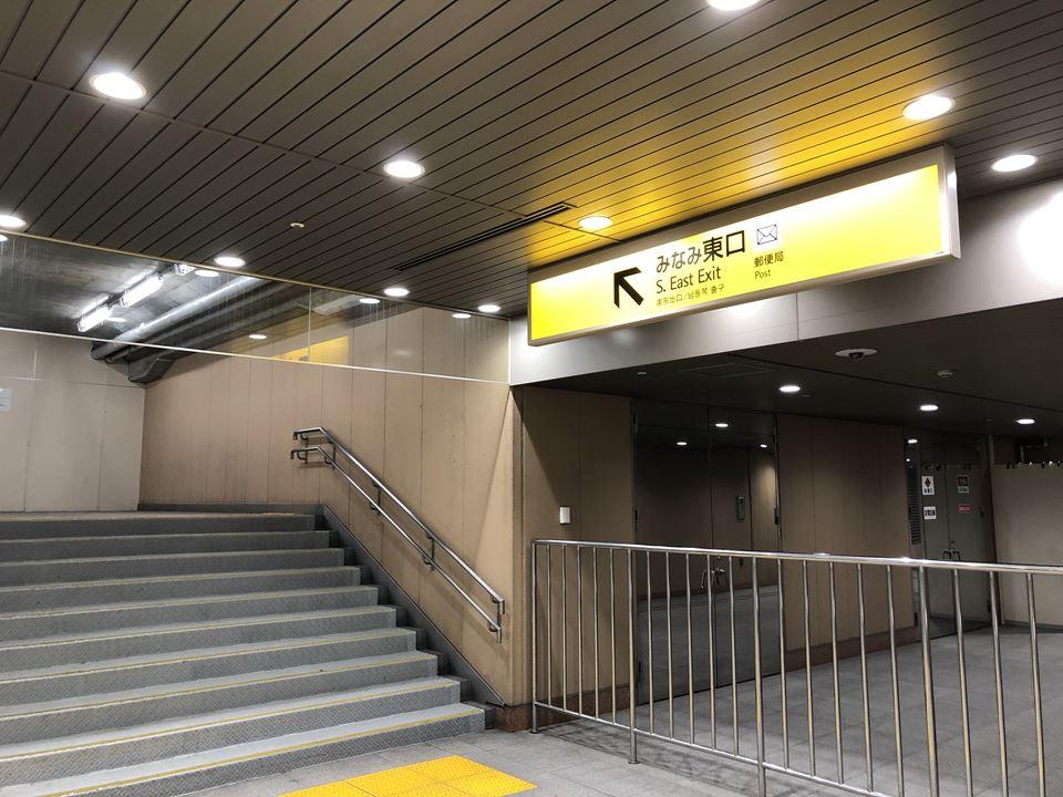 横浜駅みなみ東口の写真