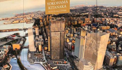 馬車道駅直結「ザ・タワー横浜北仲」最高価格8億円含む1,176戸、完売。
