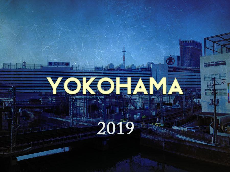 横浜の人口2019のアイキャッチ画像