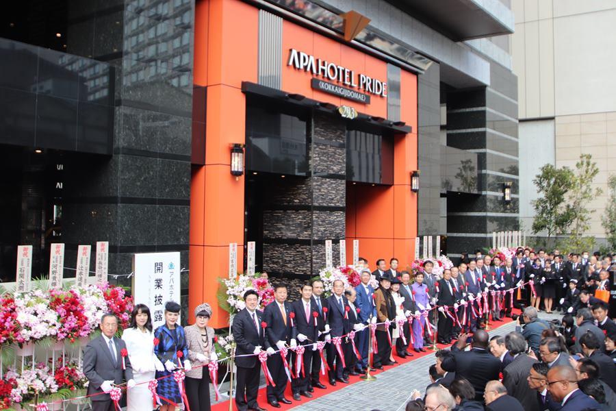 アパホテルプライドを開業するアパホテルグループ写真