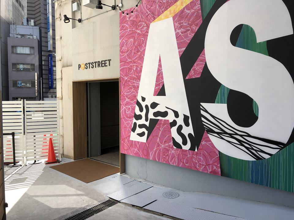 横浜駅東口アソビルの外観壁画