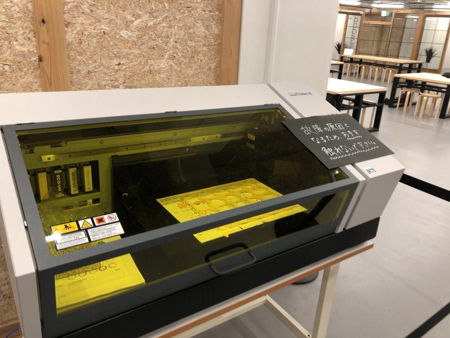 亜アソビル3F「MONOTORY」にある機械