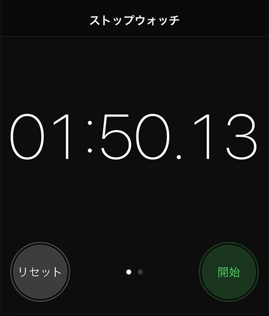 横浜駅みなみ東口からアソビルを通り抜けて帷子川へ行く所要時間