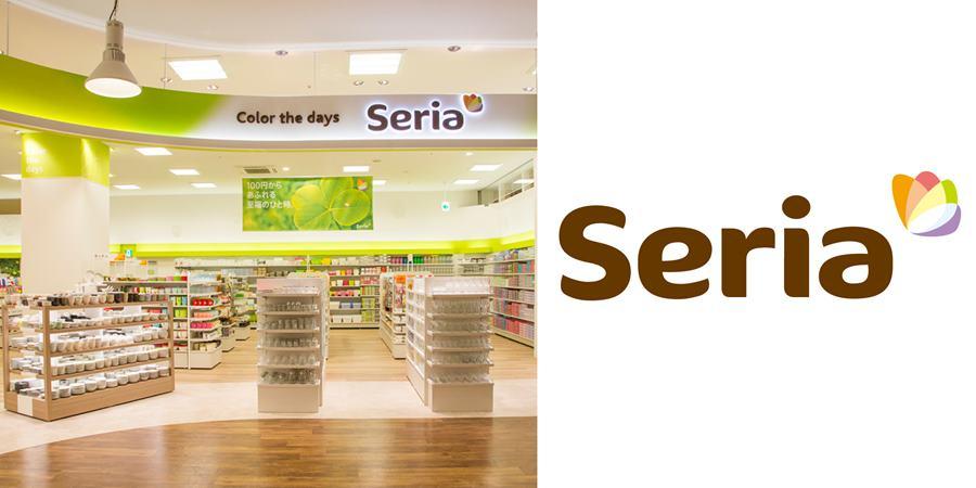 Seria(セリア)