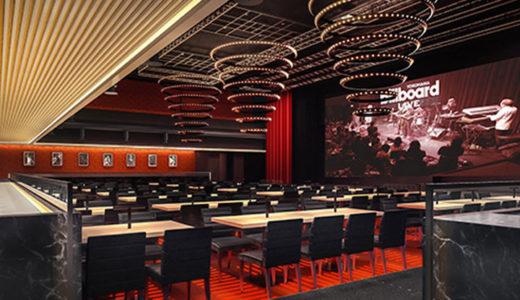 「ビルボードライブ横浜」横浜・北仲エリアに来春オープン!クラブ&レストランとして