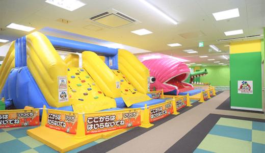 日本最大級の室内遊園地「ファンタジーキッズリゾート港北」誕生!神奈川県横浜市センター南駅前